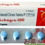 suhagra100mg
