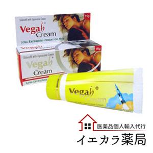 vaga-h-cream15g