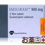 imigran100mg