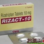 rizact10mg