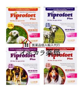 FiprofortPlus