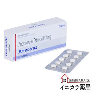 ARMOTRAZ1mg10Tab