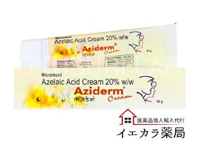 AzidermCream