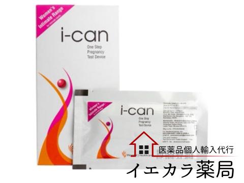I-CAN-OneStepPregnancyTest1Device