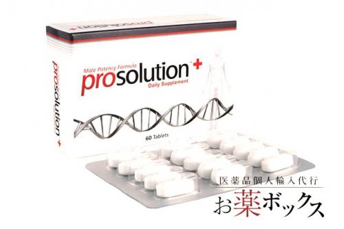 plosolutionpillplus