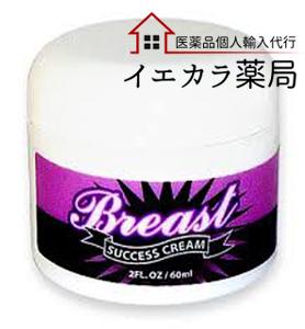 Breast-Success-Cream