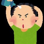 育毛剤を使う男性