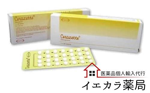 Cerazette-0.075mg-28Tab