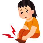 関節痛 (1)
