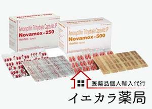 NOVAMOX