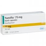 タミフル(Tamiflu)75mg