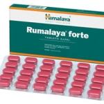 ヒマラヤ・ルマラヤフォルテ(Rumalaya Forte)関節痛